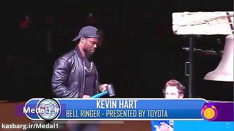 دو حاشیه جالب از حضور «کوین هارت» در NBA