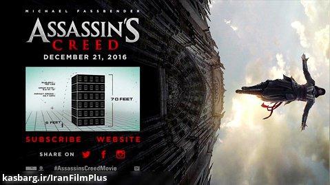 فیلم کامل دوبله: کیش یک آدمکش (2016) Assassin's Creed