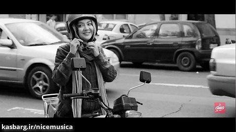 موزیک ویدیو سیروان خسروی به نام اینجا جای موندن نیست