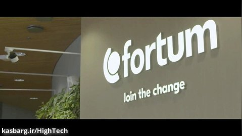 Microsoft Surface and Fortum | Transforming the Modern Workplace