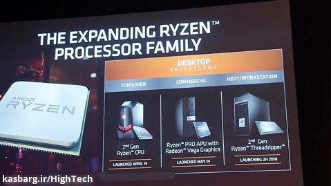نگاهی به چیپ جدید AMD Ryzen Threadripper 2nd Generation