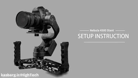 「FILM POWER」Nebula 4500 Tutorial video
