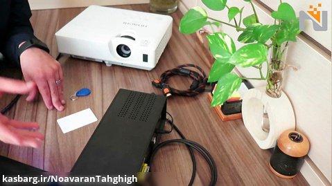 معرفی کارت کنترل کننده RFID دیتا پروژکتور