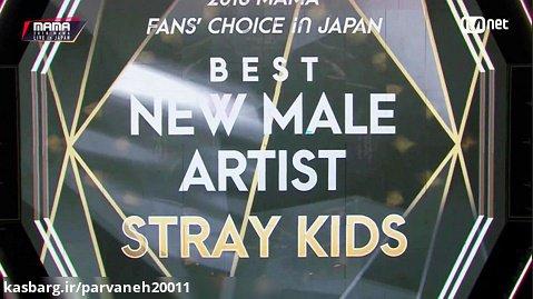 اجرای INTRO+P.A.C.E از Stary.Kids در MAMA.2018 در ژاپن