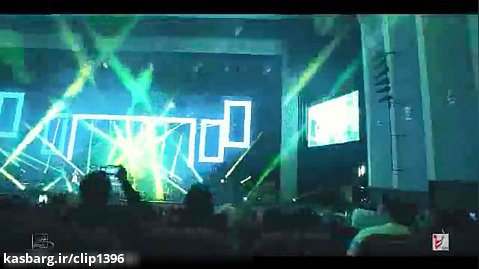موزیک ویدئو اجرای زنده هوروش بند به نام ماه پیشونی