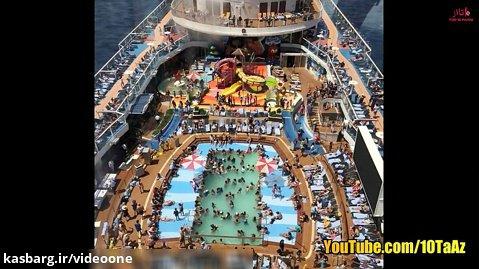 ۱۰ کشتی تفریحی جذاب و خاص