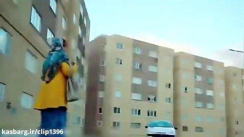 موزیک ویدئو مسعود جلیلیان و امیر روشنی به نام بی لیاقت2