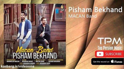 MACAN Band - Pisham Bekhand (ماکان بند - پیشم بخند)