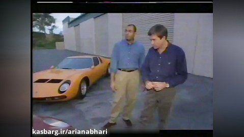 بررسی لامبورگینی میورا شاه ایران و نیکلاس کیج