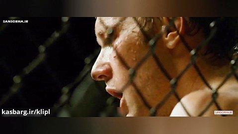 فیلم رزمی مبارز   Warrior 2011   دوبله فارسی