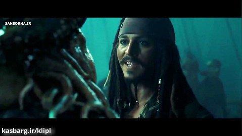 فیلم دزدان دریایی ۳ | دوبله فارسی