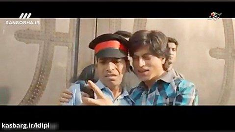 فیلم هندی فن   Fan 2016   شاهرخ خان   دوبله فارسی