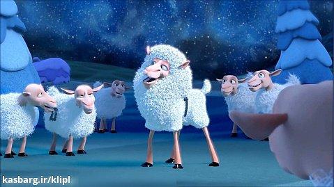 *انیمیشن کوتاه شمارش گوسفند | کانال گاد
