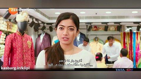 فیلم هندی گیتا گویندام   Geetha Govindam 2018   زیرنویس فارسی   جنگی   اکشن