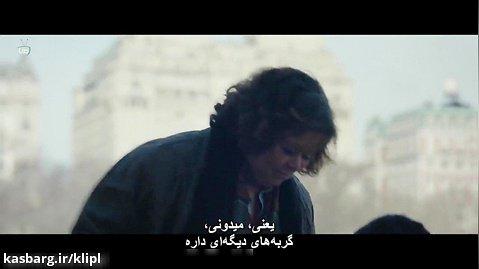 فیلم کمدی   هرگز می توانی مرا ببخشی 2018   زیرنویس فارسی   جنایی   اکشن   هندی