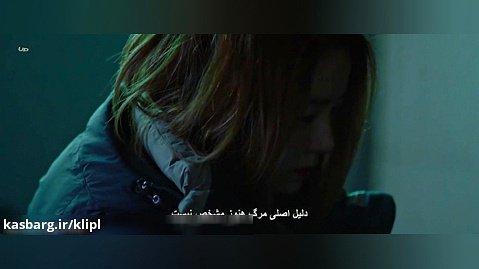 فیلم درام | خانم باک Miss Baek 2018 زیرنویس فارسی | سینمایی سکانس اکشن هندی