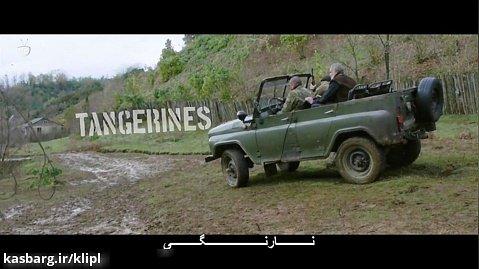 فیلم درام نارنگی ها | Tangerines 2013 | زیرنویس فارسی | جنگی اکشن جنایی هندی