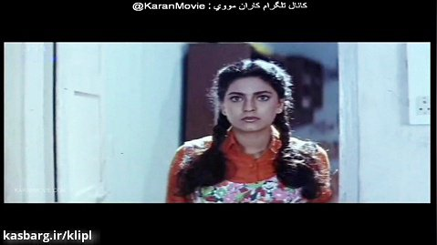 فیلم هندی پرستار اجباری   دوبله فارسی   عاشقانه تخیلی اکشن   کانال گاد