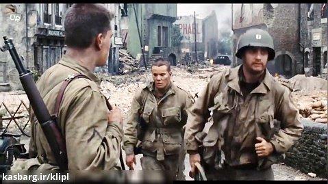 فیلم جنگی Saving Private Ryan 1998 نجات سرباز رایان | دوبله | اکشن | کانال گاد