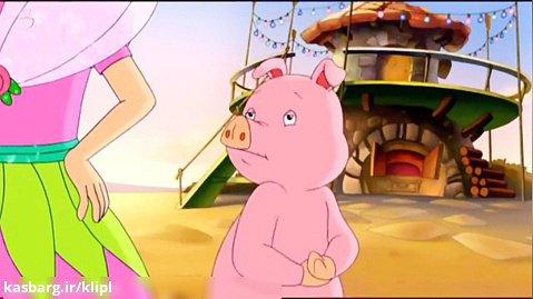 انیمیشن سینمایی پرنسس لیلیفی 2009 Princess Lillifee | دوبله | کانال گاد