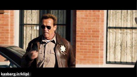 فیلم اکشن آرنولد The Last Stand 2013 آخرین مقاومت | دوبله | مهیج | کانال گاد