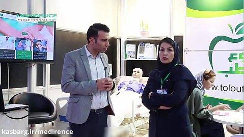 گزارش اختصاصی مدیرنس از بیست دومین نمایشگاه بین المللی ایران هلث