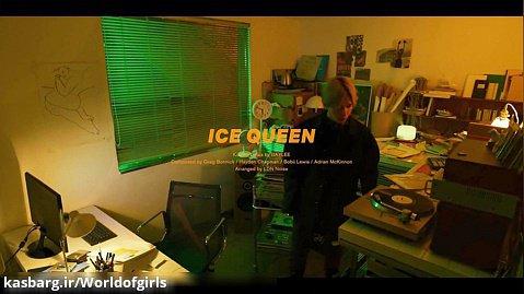 هایلایت مینی آلبوم City Light سولوی بکهیون