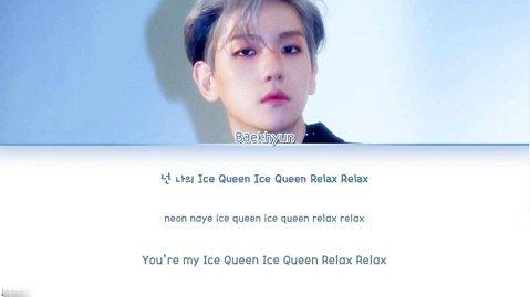 آهنگ Ice Queen از بکهیون آلبوم City Lights