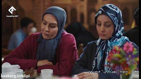 سریال   بوی باران   قسمت 29   فیلم سینمایی   کانال گاد