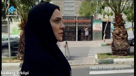 سریال   بوی باران   قسمت 30   فیلم سینمایی   کانال گاد