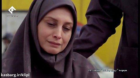 سریال   بوی باران   قسمت 34   فیلم سینمایی   کانال گاد