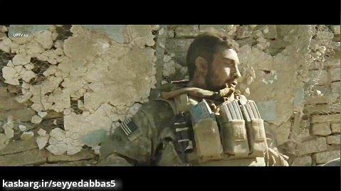 فیلم دیوار دوبله فارسی - The Wall 2017