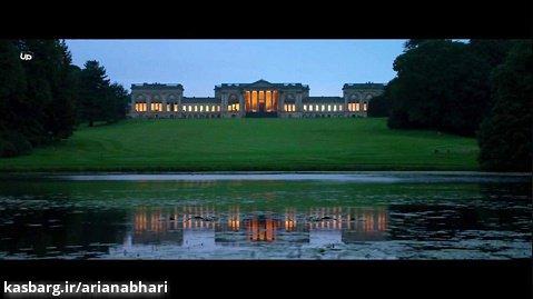 دوبله فارسی فیلم Slaughterhouse Rulez