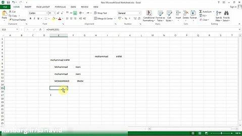 آموزش اکسل توابع unichar-code