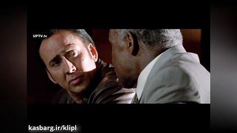 ◀ فیلم سینمایی | توکارو - نیکلاس کیج | Tokarev 2014 | دوبله ▶◀◀ کانال گاد