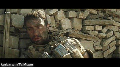 فیلم جنگی « دیوار - 2017 » دوبله فارسی