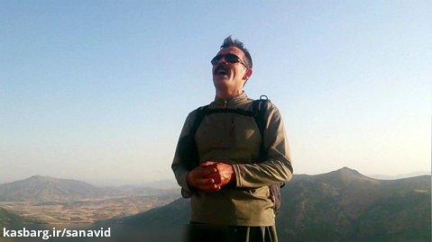 کوه بابوس شهرستان بانه