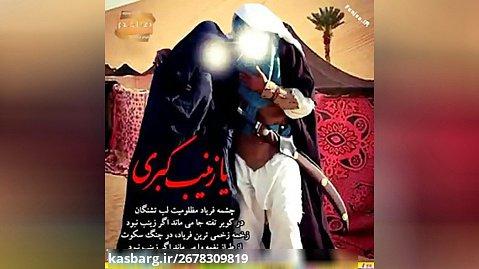 نوحه عزاداری  - شب است و بوی جدایی ز کربلا آید   - خواننده علی سیار