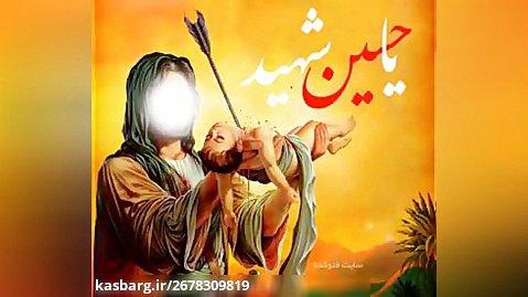 نوحه عزاداری  - وقتی برای گریه دلم تنگ میشود  - خواننده علی سیار