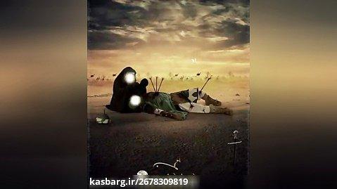 نوحه عزاداری  - عجب صبری خدا داده به زینب  - خواننده علی سیار