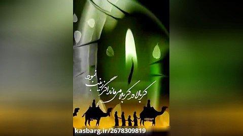 نوحه عزاداری  - بتاب ای مه  - خواننده علی سیار