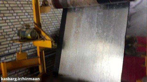 ایزوگام فویلدار بردین دلیجان در کارخانه چطور تولید میشود؟ - 08644231818