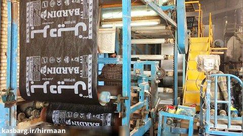 کارخانه ایزوگام دلیجان - تولید ایزوگام بردین دلیجان 09122702395