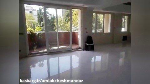 اجاره و رهن آپارتمان زعفرانیه 200  متر شیک مشاور شما رایان املاک چشم انداز