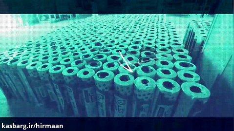 صادرات ایزوگام به عراق 09122702395