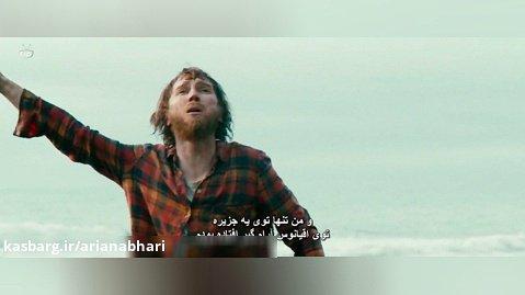 فیلم مرد ارتشی سوئیسی با دوبله فارسی