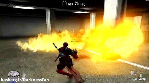 مود پانیشر (Punisher) از مکس پین 2 ( بهمراه شخصیت ددپول)