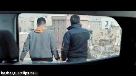 موزیک ویدیو محسن چاووشی به نام حلالم کن