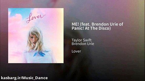 آهنگ جدید Taylor Swift به نام ME با زیرنویس فارسی