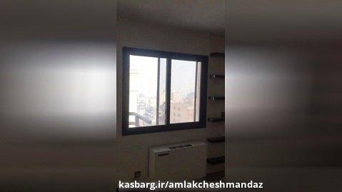 فروش آپارتمان ولنجک 137  متر اکازیون (بابک) املاک چشم انداز